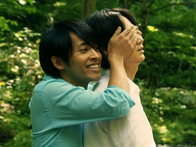 Konno meets a new boyfriend at the end of Beneath the Shadow.