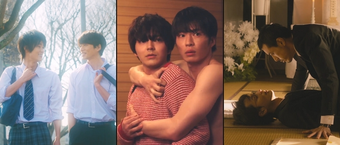Some Japanese BL dramas include Life~Love on the Line, Ossan's Love, and Mood Indigo.