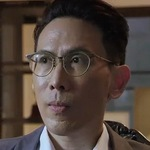 Tee is portrayed by the actor Kenneth Won.