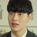 Min Jae is played by the actor Min Hyo Gi (민효기).