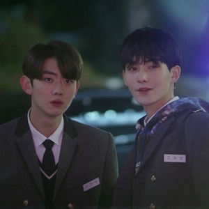 Yoo Han takes Yeon Woo on small adventures to show him the colours in the world.