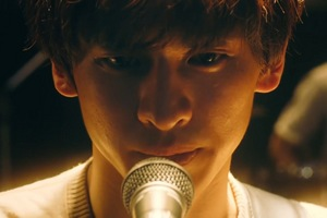 Mafuyu sings Memory Lane in the Given live action series.
