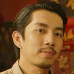 Teh's brother is played by the actor Nat Kitcharit (ณั��์ �ิจจริต).