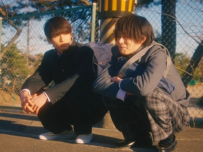 Akira and Yuki start hanging out with each other after school.