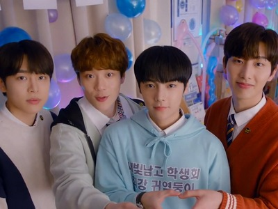 Da On, Namgung, Shin Woo, and Tae Kyung are the four student council members.
