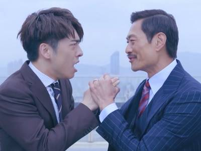 KK falls in love with his younger employee Tin.