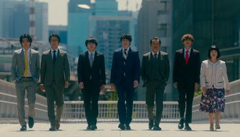 Ossan's Love Japan has a colourful supporting cast.