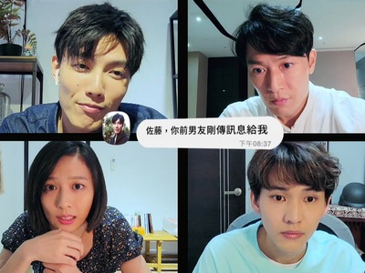 The characters communicate through video chats in See You After Quarantine.
