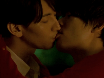 Imagase blackmailed Kyoichi into kissing him at first.