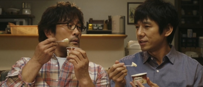 Kenji and Shiro are a Japanese couple who live together in an apartment.